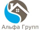 Логотип Альфа строй