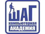 Логотип Академия ШАГ Воронеж