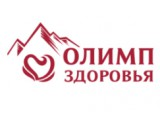 Логотип Олимп Здоровья