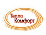 Логотип ТеплоКомфорт ИП Никитенко