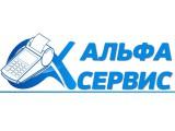 Логотип Альфа Сервис, ООО