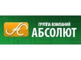 "Логотип ГК ""АБСОЛЮТ"" магазин радиодеталей"