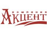 Логотип Компания «Акцент»