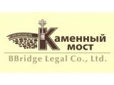 Логотип Юридические услуги Каменный мост в Воронеже