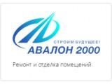Логотип Авалон2000