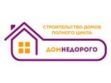 Логотип Строительная компания «Дом Недорого»