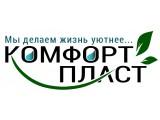 Логотип Комфорт-Пласт