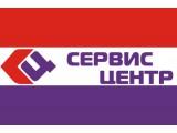 Логотип СервисЦентр