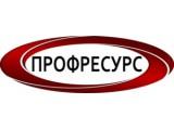 """Логотип """"Проф-Ресурс"""""""